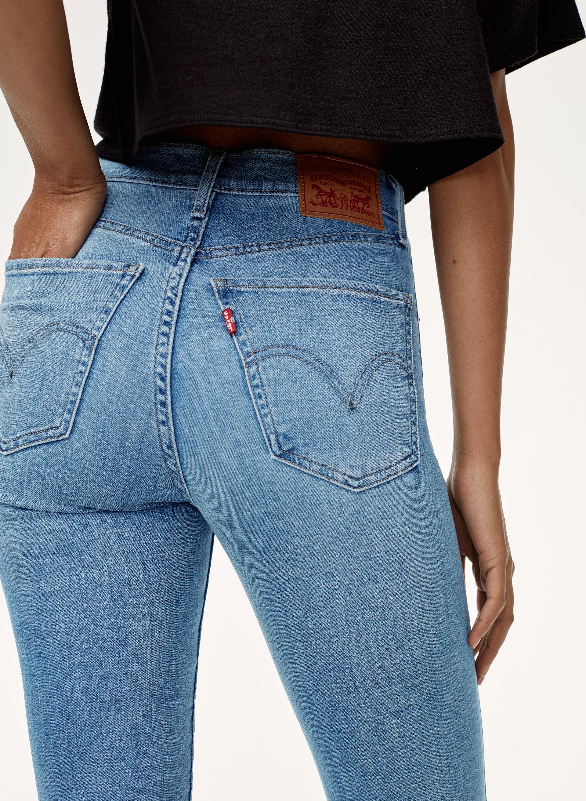966ffdfa MILEHIGH SKINNY - High-waisted skinny jean