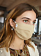 Aritzia Community PLEATED COTTON FACE MASK - PETITE | Aritzia