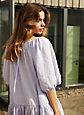 Le Fou Wilfred SASHAY DRESS | Aritzia